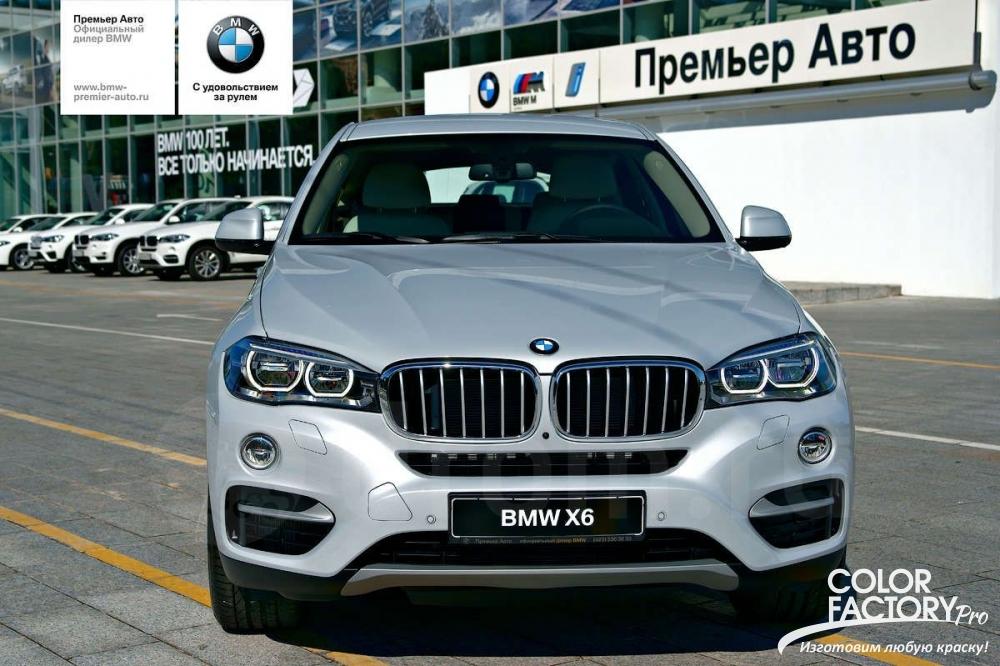 X01 код краски для автомобиля Bmw автомобильная краска Bmw X01